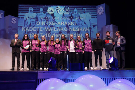 premios_deportivos_DKS
